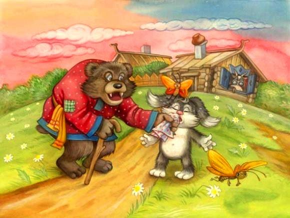 Заєць та Ведмідь