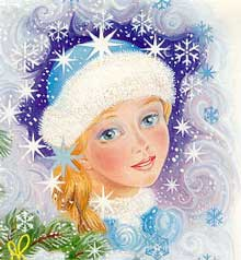 Снігуронька