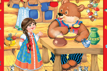 Про ведмедя