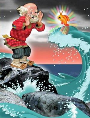 Казка про рибака та рибку