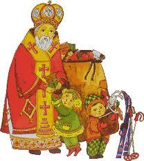 Сценарій до свята Св. Миколая