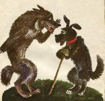 Вовк, Собака і Кіт