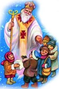 """Сценарій свята  """"…Їде Святий Миколай"""""""