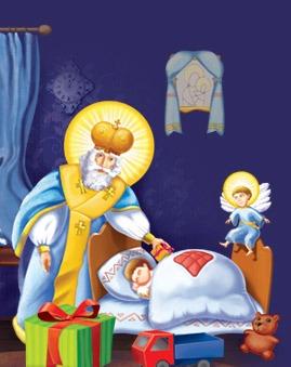 Подарунок Святого Миколая