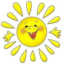 Сонце і Сонечко