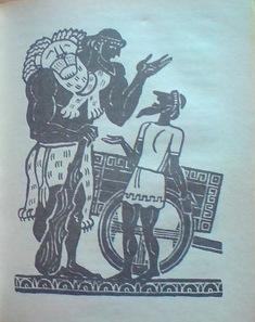 Візник та Геракл