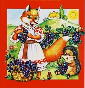 Лисиця і їжак