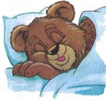 Як ведмедя розбудить?